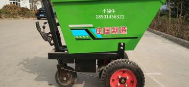 苏州电动灰斗车厂家招商,零售批发优惠多,常州小骏牛