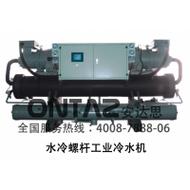 水冷螺杆式工业冷水机