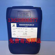 IPBC30生产厂家 IPBC99粉末