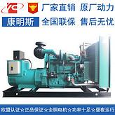 300KW电子无刷 重庆康明斯KTA19-G2柴油发电机