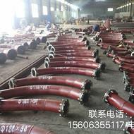 高质量龟甲网耐磨弯头 辽宁本溪DN250陶瓷管价格
