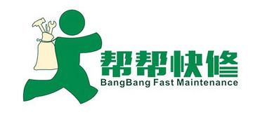 帮帮快修(湖北)信息技术有限公司现面向扬州市场招商