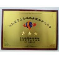 苏州广正知识产权代理有限公司