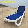 泳池馆休闲折叠躺椅沙滩躺床户外折叠椅