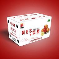 许昌瓜果纸箱|许昌中转箱批发|许昌冬枣纸箱厂家定做
