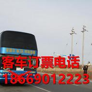 乘车:泉州到淮安线路信息