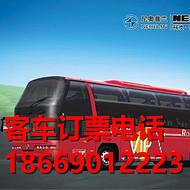 福州到长治直达卧铺客车+直达大巴班次查询