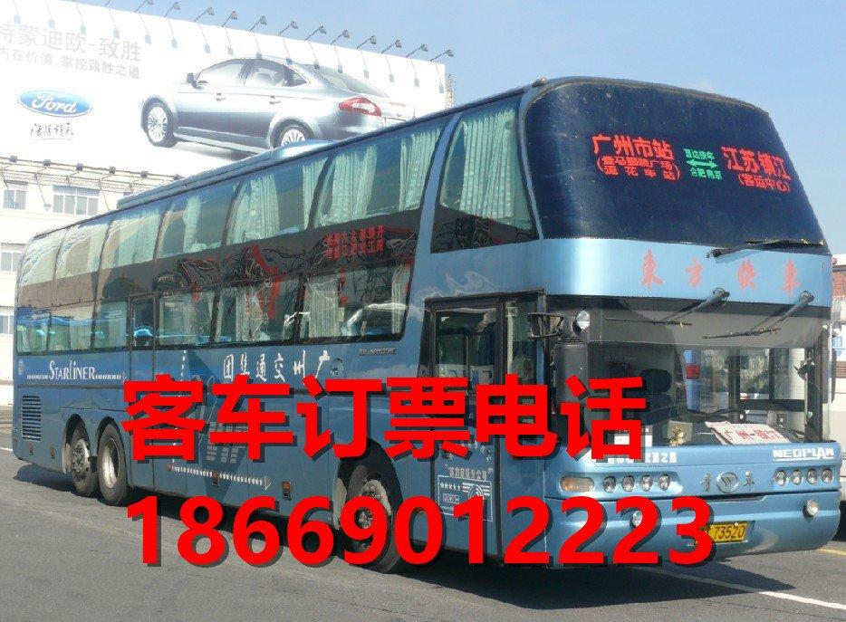 漳州到景洪豪华汽车