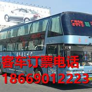 新闻:昆明到宁海县营运汽车