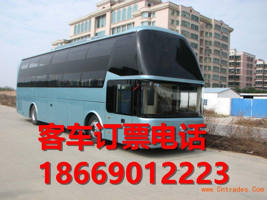从盘县到诏安直达汽车@坐客车大概多少钱?直达卧铺客车查询