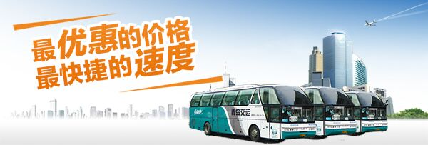 乘车:泉州到镇雄县查询长途客车