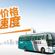 新闻:昆明到滨海县客车新时刻表