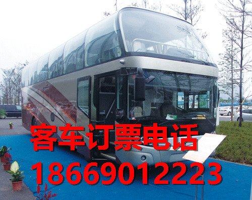 乘车:厦门到凤台县客车专线直达