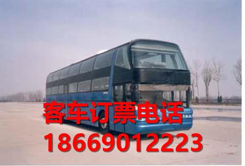 新闻:昆明到德清县汽车欢迎您