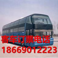 发车从泉州到丰县营运客车