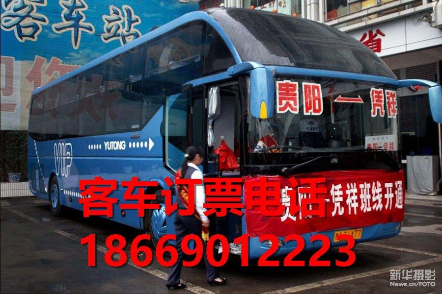 新闻:昆明到枞阳县的直达汽车
