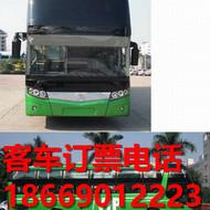 新闻:昆明到淮阴汽车票查询
