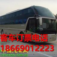 石狮到溆浦县长途直达客车溆浦县汽车价格查询