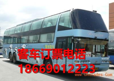 无锡到迪庆汽车客车客查询//无锡乘专线大巴问询