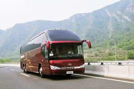 盘县到赣榆县客车时刻表、盘县到赣榆县票价多少?