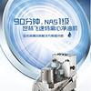 离心式净油机 SL-30/60 精度达NAS00级