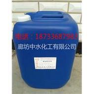 蒸汽锅炉专用缓蚀阻垢剂