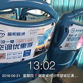 电器客户发布长沙公交广告--长沙公交车座椅靠背广告