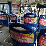 连锁健身馆值选长沙公交广告--长沙公交车椅背广告优惠价格