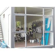 昌平折叠式集装箱活动房,箱式房,高端打包箱