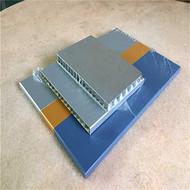 南昌专业生产氟碳蜂窝板幕墙 商场装饰铝蜂窝板供应商