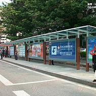 湖南株洲钢化夹胶玻璃候车亭,立柱喷氟碳漆,艺恒公司推荐产品