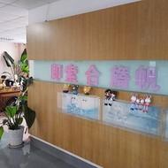 上海化妆品加工厂|面膜加工厂|化妆品oem