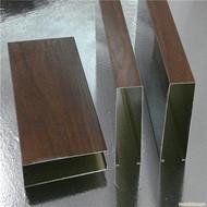 巢湖专业生产3D木纹铝方通装饰 造型铝方通吊顶厂家直销