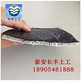 W型麦克排水垫耐压高、开孔密度大、迅速排水