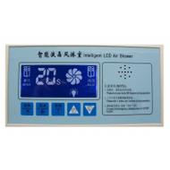 风淋室液晶语音控制器/风淋室语音控制器