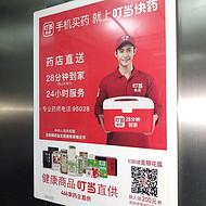 深圳电梯广告-13480815085代先生