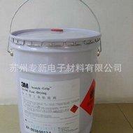 苏州现货供应正品3M IA34 保温类胶粘剂 化妆盒胶水溶剂性胶