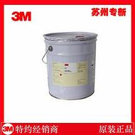 3M™丁腈高性能橡胶和垫片粘合剂847 每箱1桶