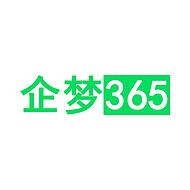义乌公司注册 专业高效正规 三天下证 绿色收费