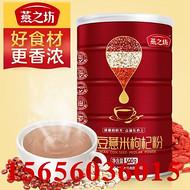 安徽厂家批发红豆薏米枸杞粉 五谷粉 代餐粉贴牌加工