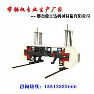 河北龙门式带锯床 木材加工中心带锯机 厂家直销 价格优惠