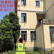 山东省房屋检测鉴定危房检测专业服务机构