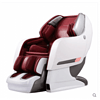 荣泰RT-8600S按摩椅北京哪里有卖的单位健身房器材