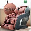 北京荣泰按摩椅RT-7800体验店 全身加热 3D机芯单位健身器材