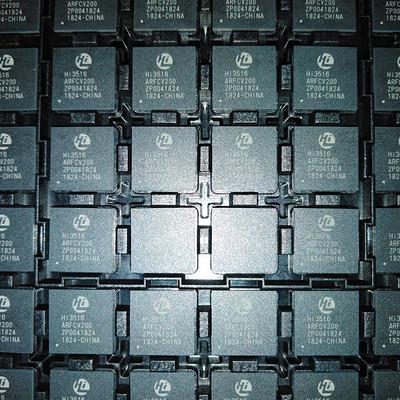 Hi3516 SDK 海思代理** 资讯_集成电路_电子元器件_工业品_产品_