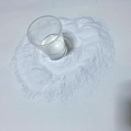 内蒙古羟丙基甲基纤维素 内蒙古可再分散乳胶粉 聚合物保温砂浆