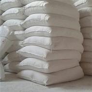 供应羟丙基甲基纤维素,可再分散性乳胶粉