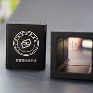 有害蓝光检测镜片OLED显示屏蓝光检测目镜