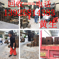 东莞专业模具铜回收公司,惠州模具铝回收公司