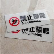 上海标识标牌、楼层号码牌、指示指引牌、科室牌、提示警示告示牌、安全标牌制作